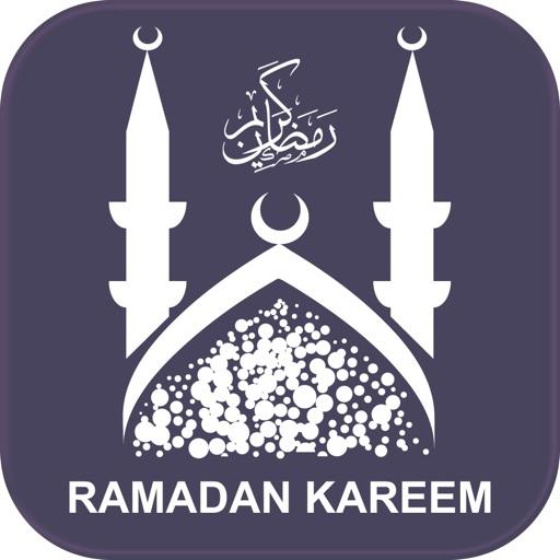 Ramadan Legacy 2017