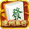 智游巴山茶社 Wiki