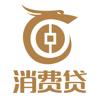 华夏消费贷 Wiki