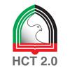 HCT 2.0