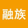 融族信贷经理抢单-信贷员网络获客展业平台