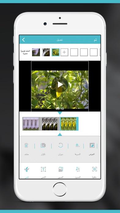 برنامج تصميم الفيديو و الكتابةلقطة شاشة4