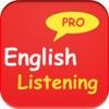 英語會話聽力