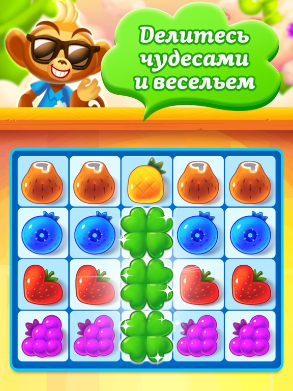 Tasty Treats - A Match 3 Puzzle Game Скриншоты11