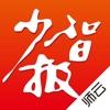 师云少智报 logo