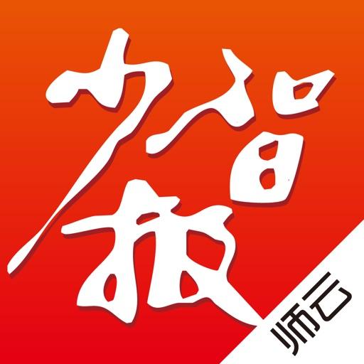 师云少智报 images