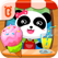 Ice Cream & Smoothies : Panda Shop