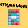 creyong block Wiki