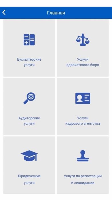 ConstantaСкриншоты 5
