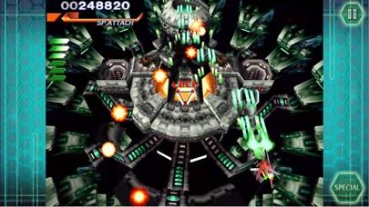 レイストーム screenshot1