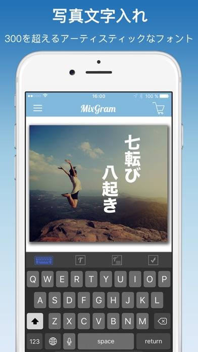Mixgram 写真 - 写真加工 - コ... screenshot1