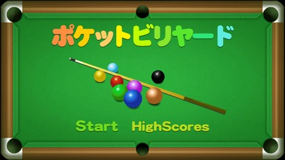Pocket Billiards screenshot 1