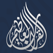 القرآن العظيم   Great Quran   وقف الراجحي