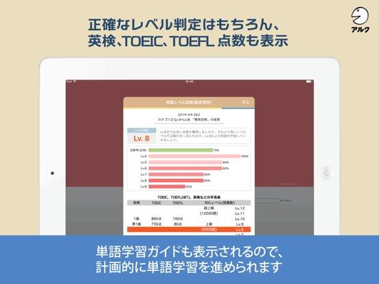 http://is4.mzstatic.com/image/thumb/Purple127/v4/81/db/b6/81dbb6dd-9120-fd4b-9a83-dd3a9507004c/source/552x414bb.jpg