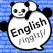 毎日英語 音声で英語を学習して単語を管理できるアプリ