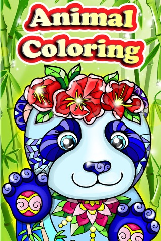 Coloring Pages for Adults with Animals Color Book! screenshot 1