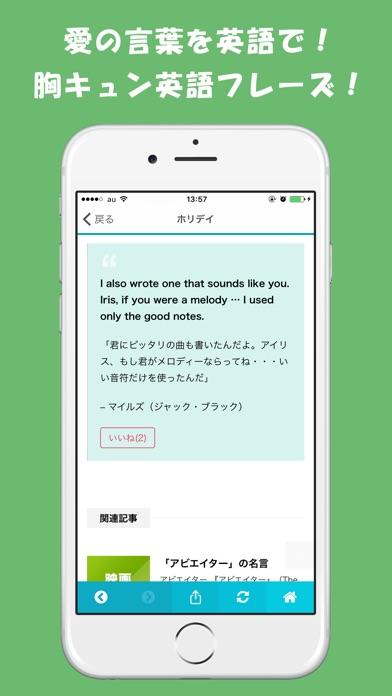 英語 アニメ 名言
