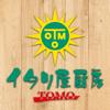 イタリ屋厨房TOMO Wiki