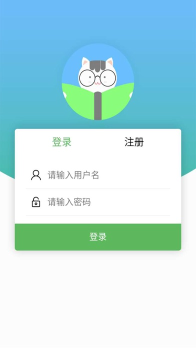download 西青智慧云 appstore review