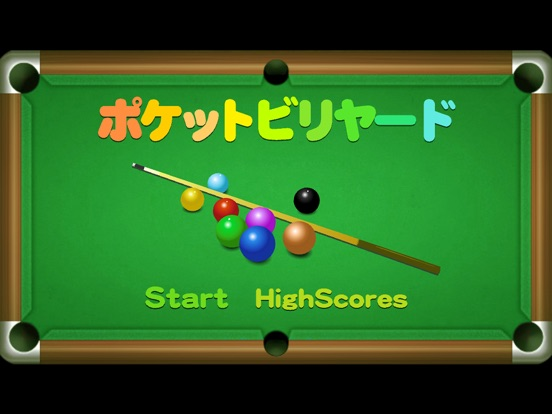 Pocket Billiards screenshot 5