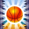 Basketball - jump up Wiki