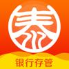 泰理财(VIP版)—15%高收益央企背景投资理财神器 Wiki