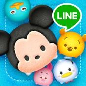 LINE Disney Tsum Tsum Hack Deutsch Rubies  (Android/iOS) proof