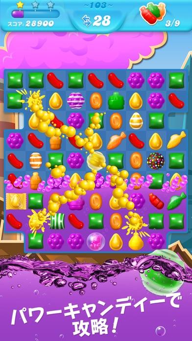 キャンディークラッシュソーダ screenshot1