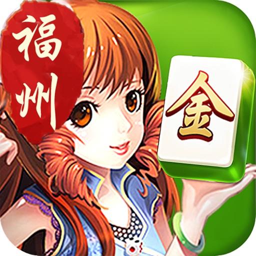 闲游福州麻将 iOS App