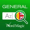 Diccionario Inglés-Español de Referencia General