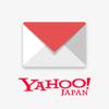 Yahoo!メール - 安心で便利な公式メ...