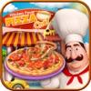 العاب طبخ شاف منصور - طبخ بيتزا حقيقية