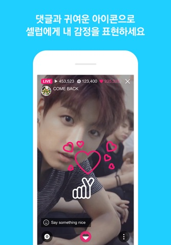 V LIVE - Broadcasting App screenshot 3