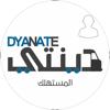 Abdul Thayyil - Dyanate artwork