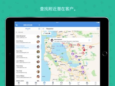 Zoho CRM - Sales & Marketing screenshot 4