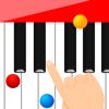 ピアノあそび 〜 ぜったいできる!曲がひける!子供向け簡単ピアノ 〜
