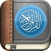 Quran book app for iPhone/iPad