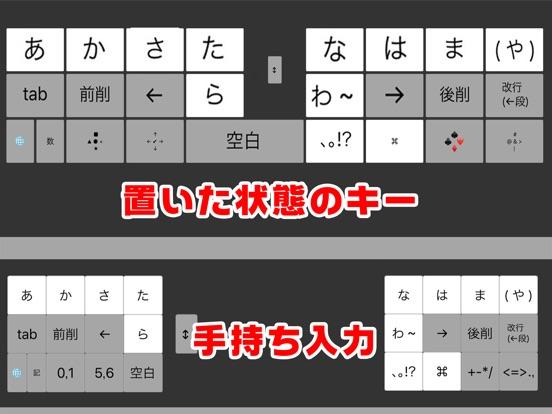 http://is4.mzstatic.com/image/thumb/Purple127/v4/d5/9a/e5/d59ae5bd-a2c4-04d6-a687-d24bd62f77dd/source/552x414bb.jpg