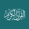 MyQuran - Audio, Tafsir, القرآن الكريم, رمضان