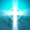 Bibelverses Welt Pro