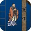 国学经典集锦 专业版 – 中国传统诗词古文有声读物