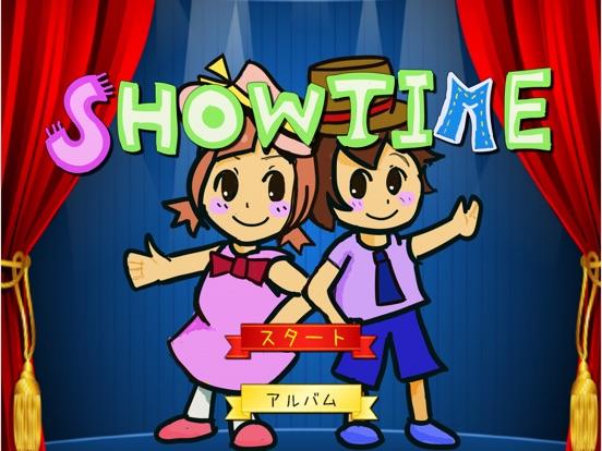 SHOW TIME!! Screenshot