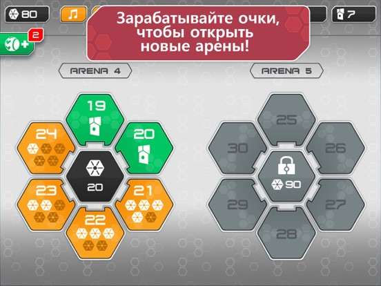 Игра GyroSphere Trials