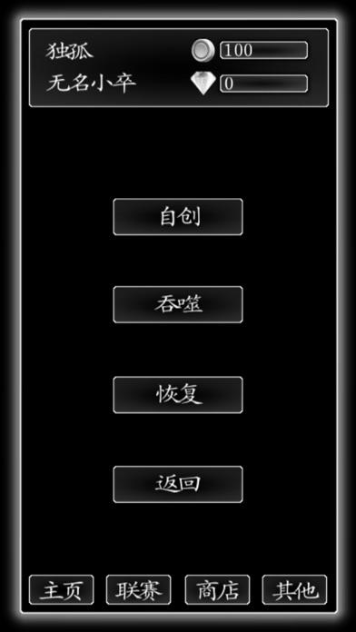 江湖浪客行截图3