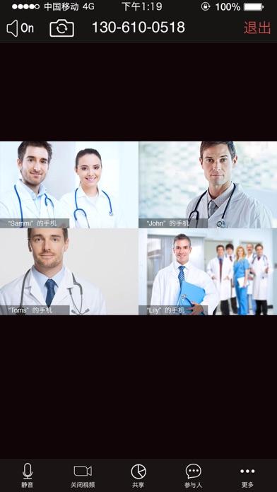http://is4.mzstatic.com/image/thumb/Purple127/v4/ec/4f/42/ec4f42c3-22c8-cdbb-89f5-5d9114b9212f/source/392x696bb.jpg