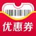 内部优惠券 - 省钱返利80%淘宝优惠券联盟app