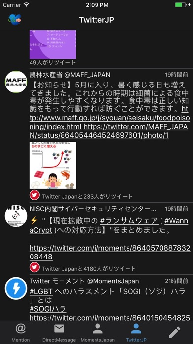 twitcle plus screenshot1