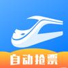 高铁火车票官网 for 12306手机客户端极速出票