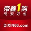 帝鑫1购-注册送10元