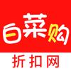 xue lian pan - 白菜购  artwork